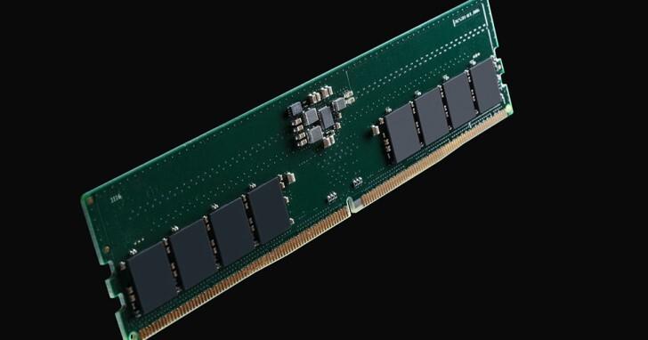 Kingston DDR5記憶體準備好了!成為首家獲Intel平台驗證第三方供應商