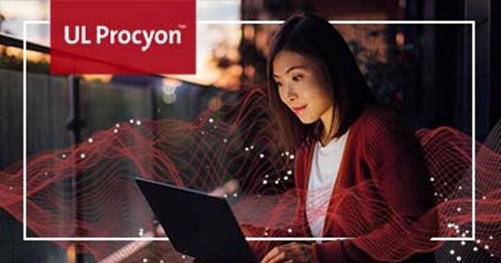 UL推出Procyon辦公室生產力測試更新,支援Windows 11和Office 2021