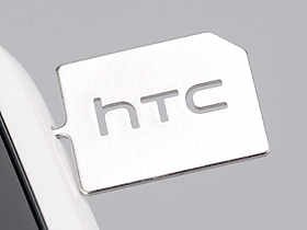 HTC One 的下一步,使用自家開發的處理器?