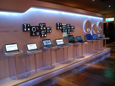 Asus 發表全系列筆電,Full HD Zenbook Prime 登場