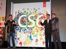 Adobe CS6 新登場,Photoshop、InDesign、Premiere Pro 新功能簡介