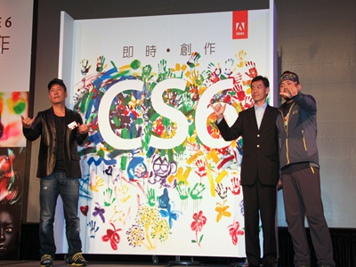 Adobe CS6 新登場,Photoshop、InDesign、Premiere Pro 新功能簡介