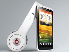 【得獎公布】T 客邦網友獨享,HTC ONE X 五折價手機大特賣!