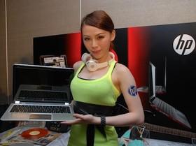 HP ENVY Ultrabook 出動,全系列 Ivy Bridge 筆電登台上市