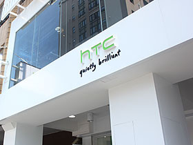 HTC 強化 One 系列消費者體驗,旗艦店開幕走一趟