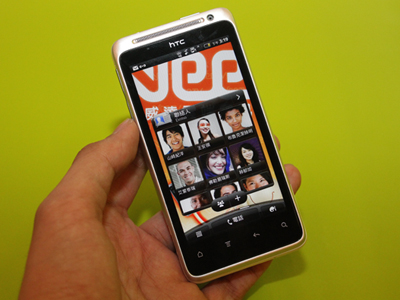 HTC EVO Design ,在台首款 4G WiMAX 手機登場!