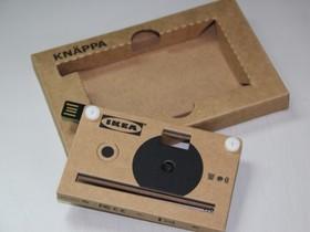 IKEA KNÄPPA 紙片機開箱,拆解與拍照實測