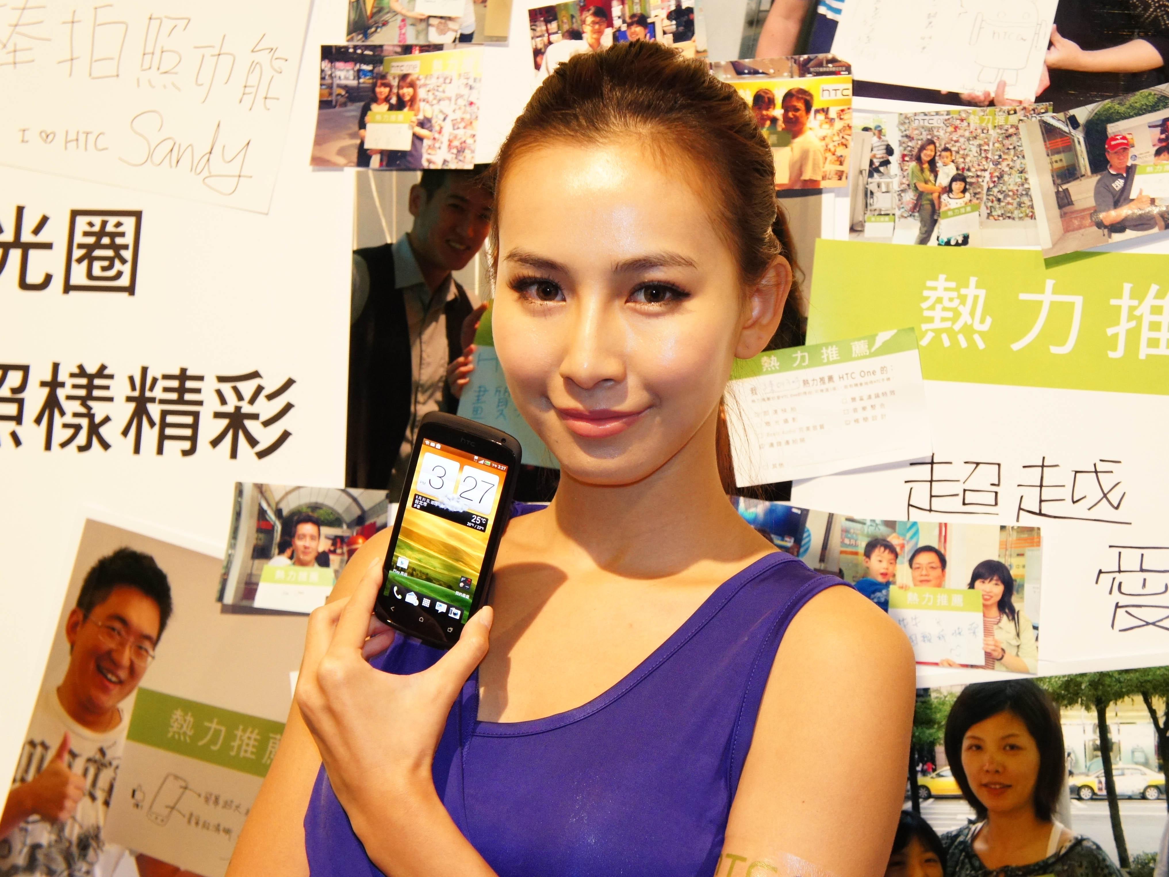 超薄 HTC One S 發表,現場動手玩,還有電信資費方案
