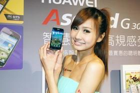 搭載 DTS 音效,4吋 IPS 螢幕 Huawei Ascend G300 發表