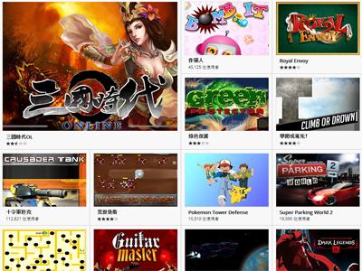 Chrome 遊戲任你玩:精選22款 Chrome 應用程式商店趣味遊戲