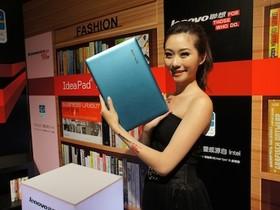 Lenovo 第二代 Ultrabook:IdeaPad U310三萬有找