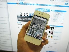 iOS 6 實測:3D 地圖導航、中文語音輸入很強,8大新功能看這裡