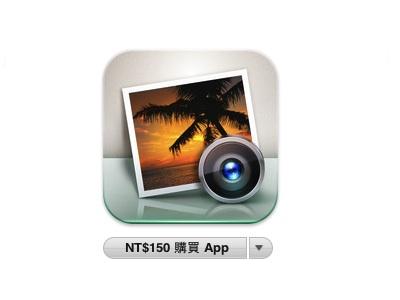 App Store 在地化,採用新台幣計價,台灣版音樂購買服務將來臨?