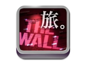 App 帶路,搭捷運來個台北的人文之旅吧!