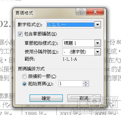https://cdn2.techbang.com/system/images/114438/original/f3fb497cdb359b96aaf0791c7278a510.png?1361787156