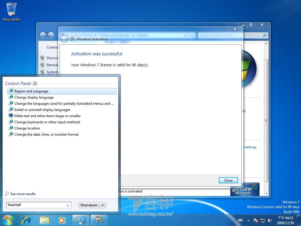 windows7 試用 版