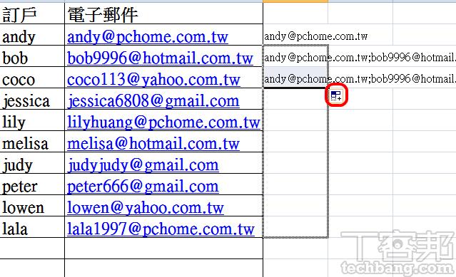 https://cdn2.techbang.com/system/images/119261/original/2fd07f47e0b3a6a8f3df8ded35fab5bc.png?1366343355