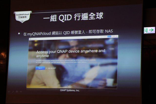 QNAP 新一代NAS記者會直播  T客邦