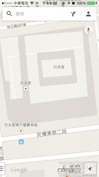 google map 離線 版