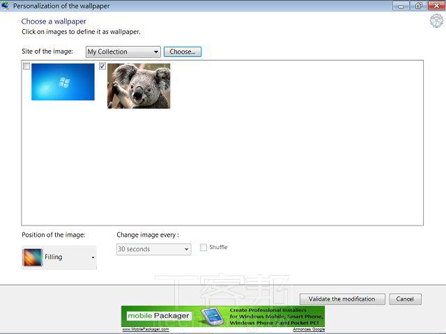 windows 7 家用 進 階 版 下載 點