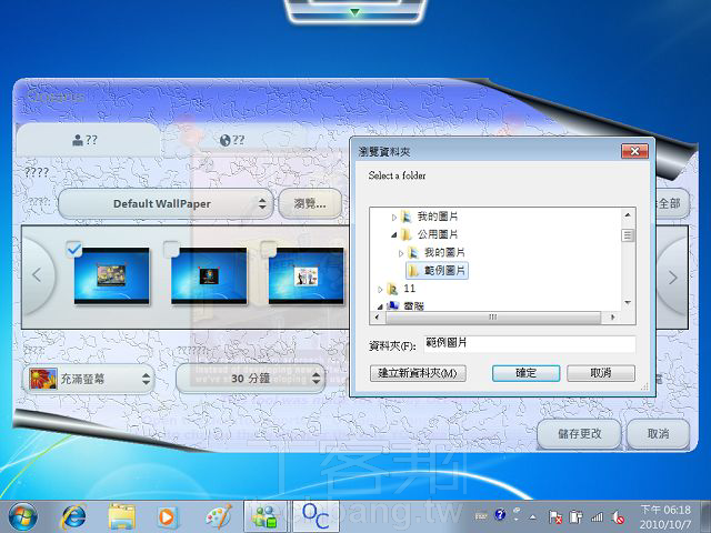 windows 7 簡易 版 下載