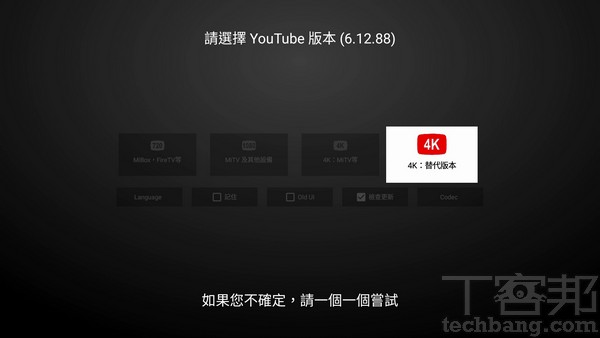 smart youtube tv 中文 版