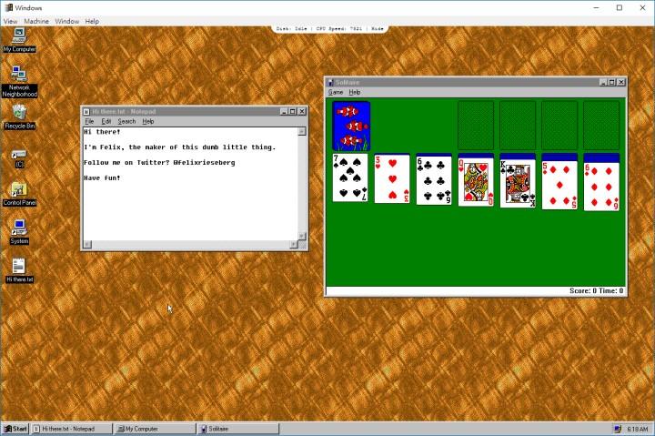 啟動模擬器之後就會進入令人懷念的Windows 95桌面。