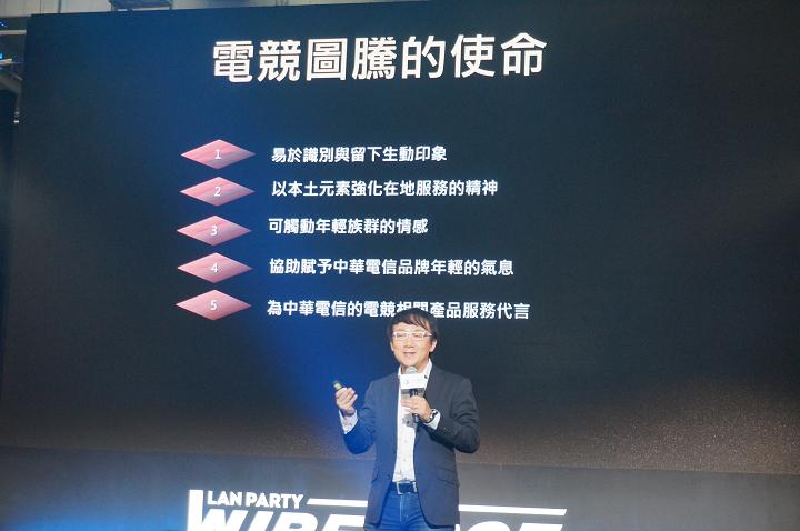 與「敗家之眼」別苗頭,中華電信發表電競圖騰「台灣黑犬」打造守護意象