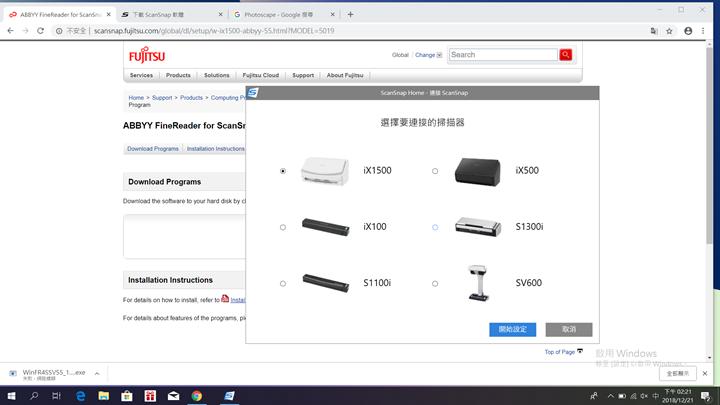 功能升級、泛用度極高的新一代紙本轉存 PDF 最速神器:Fujitsu ScanSnap iX1500 無線掃描機深度評測!