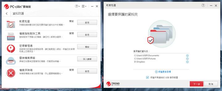 寶貴時間別浪費在解決病毒與電腦疑難雜症上!一次告訴你網路安全防護必備守則!