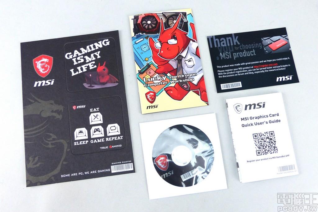 盒裝零配件包含驅動程式光碟、快速指南、感謝函、杯墊、電腦工作坊�篇漫畫