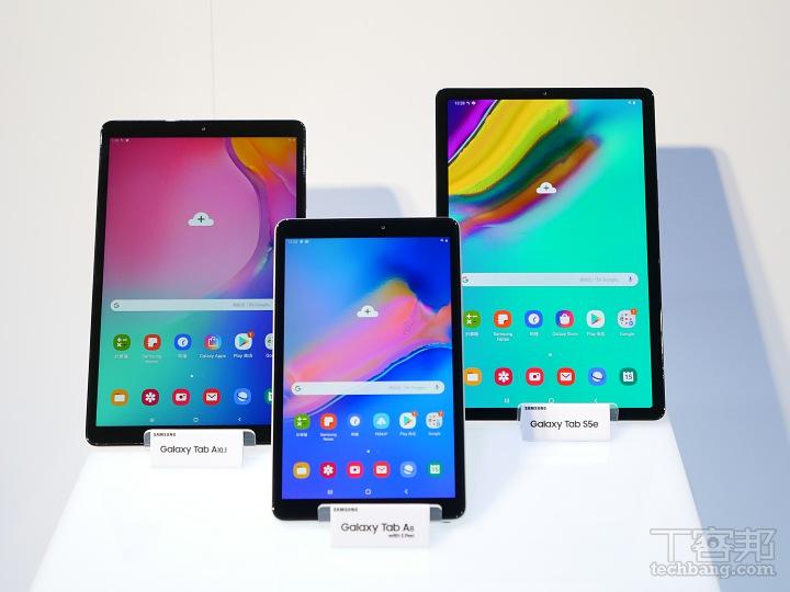 三星發表 Galaxy Tab A 10.1(2019)、Galaxy Tab A 8、Galaxy Tab S5e 三款平板