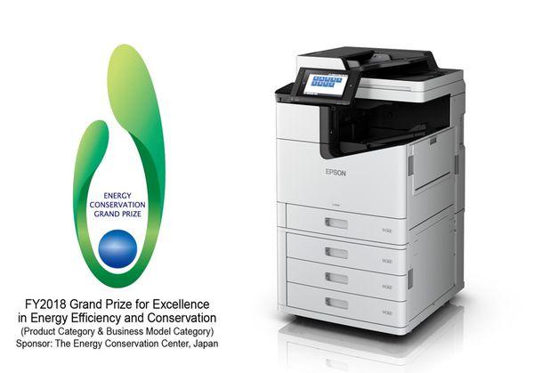 Epson省彩印A3極速微噴影印機獲得日本「能源效率與節能」大獎