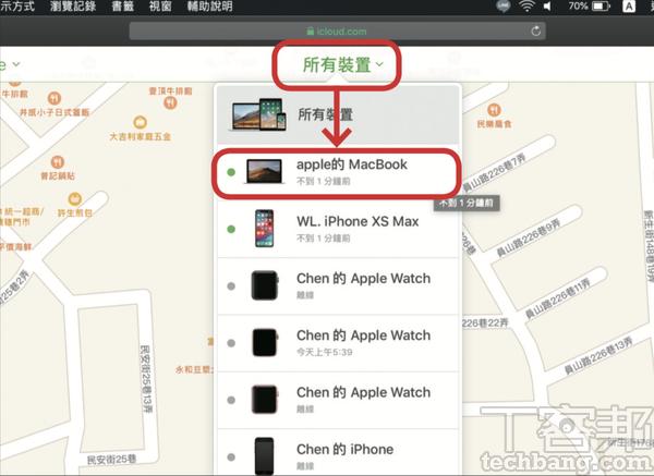 2.進入尋找我的 iPhone 後,展開所有裝置,並點選要尋找的 MacBook 。