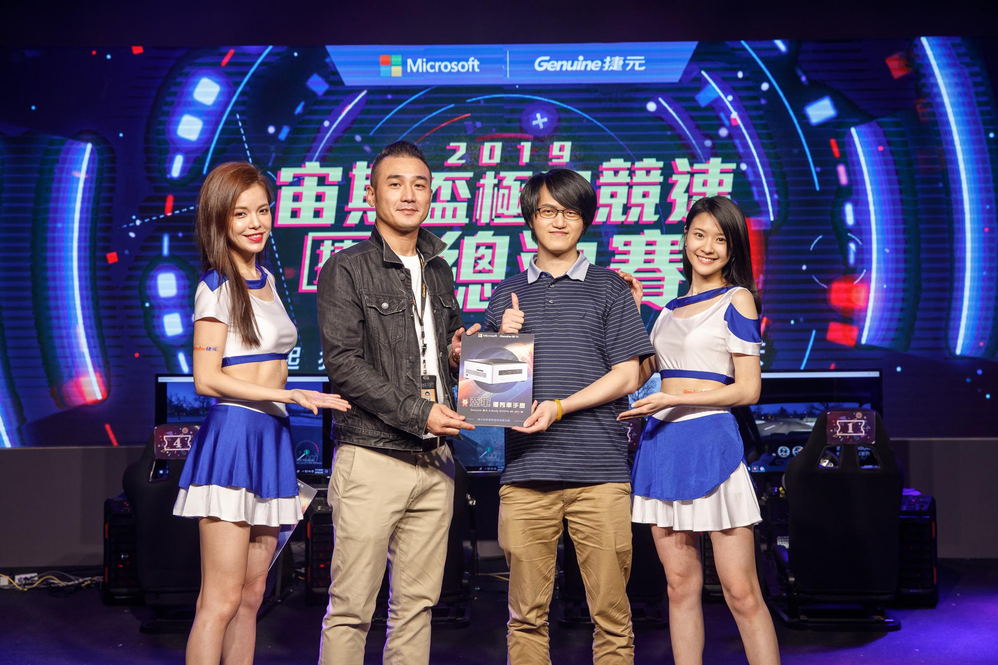 「亞軍-優秀車手」獎由吳先生獲得,抱回了超過2萬元的捷元Avbody 6i5SYH-8P迷你無線電腦。