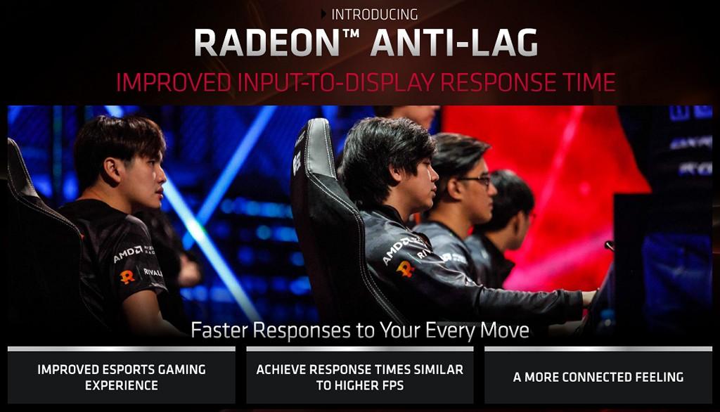 ▲ 近期宣布 Radeon Anti-Lag 功能,第二代 Ryzen with Radeon Graphics 3000 系列桌上型處理器同樣能夠支援。