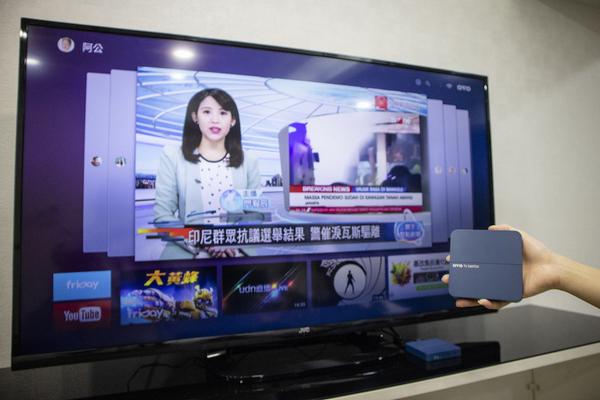OTT國家隊成軍!台哥大myVideo、亞太電信GtTV加入OVO AI電視實驗室