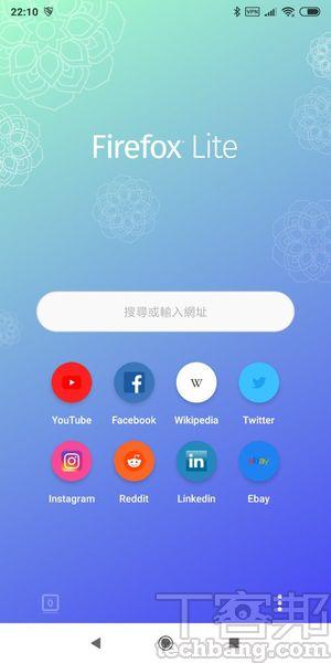 Firefox Lite 主畫面只保留搜尋網址列和八個快捷網站圖示,分頁切換按鈕及選單鍵移至下方。