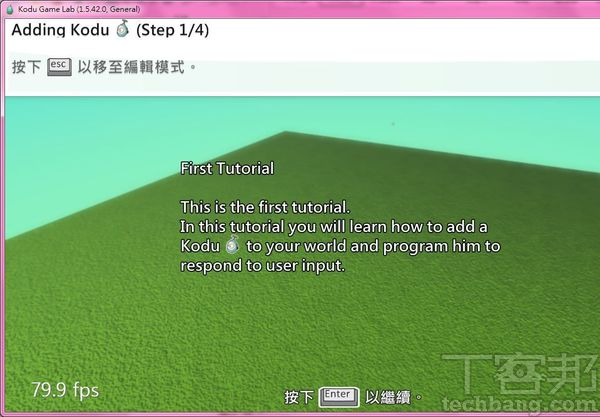 4.首先要切換到Kodu的編輯模式,如畫面指示按一下鍵盤上的「ESC」。