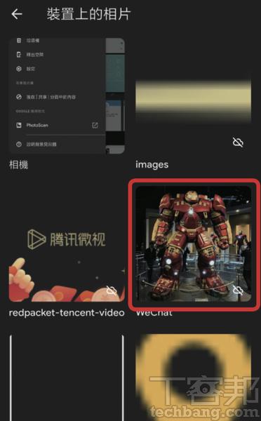 3.在「裝置資料夾」頁面,可以看到手機內已安裝 App 產生的照片資料夾,預�情況下 Google 相簿只會備份「相機」資料夾�的照片,若想備份或取消被份其它程式的照片,則點入該 App 照片資料夾。