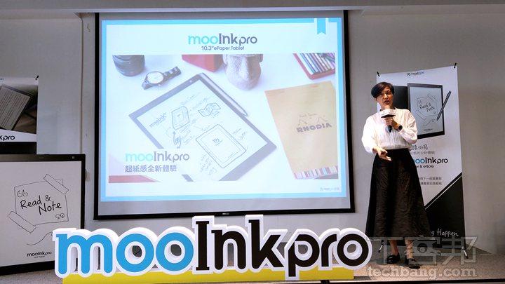Readmoo讀墨執行長龐文真表示從推出mooInk之後,讀者一直希望「螢幕更大」以及「加入手寫」,今天的新機可以回應讀者的需求。