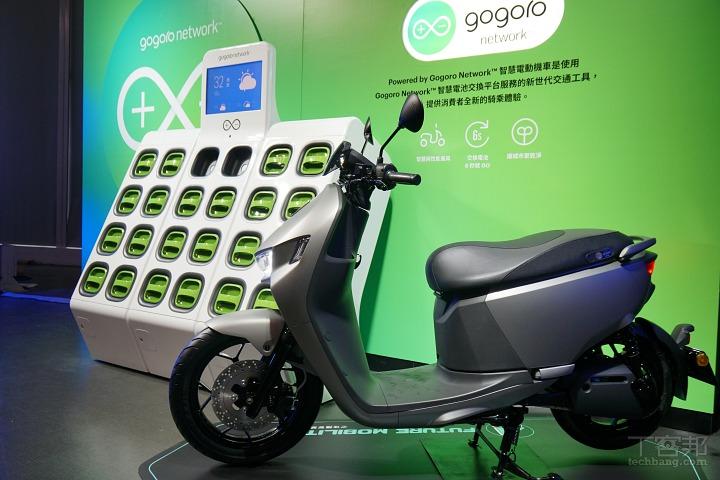 宏佳騰電動車 AEON Ai-1 Sport �式發表!補助後最低售價 58,800 元起