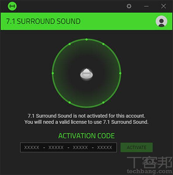 軟體升級環繞音效官網可下載7.1 Surround Sound 應用程式,輸入包裝內附序號,即可解放7.1聲道功能。