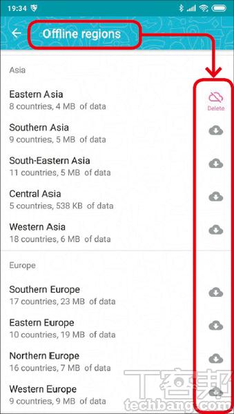 5.在�定的「Offline regions」�,可事先下載免費熱點資訊供離線使用,挑選需要的區域後按下載圖示即可。