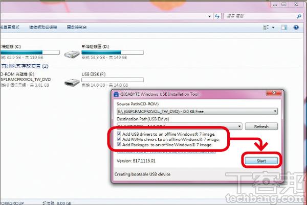 4.接著的三個選項建�全部勾選,至少第一個是必勾;第二個為NVMe SSD驅動支援,第三個是修�檔,接著按「Start」。