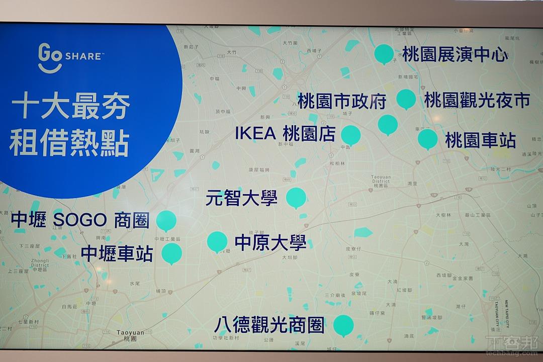 Gogoro共享機車服務GoShare台北市也騎得到!首波投入1,000台,年底總計將達4,000台