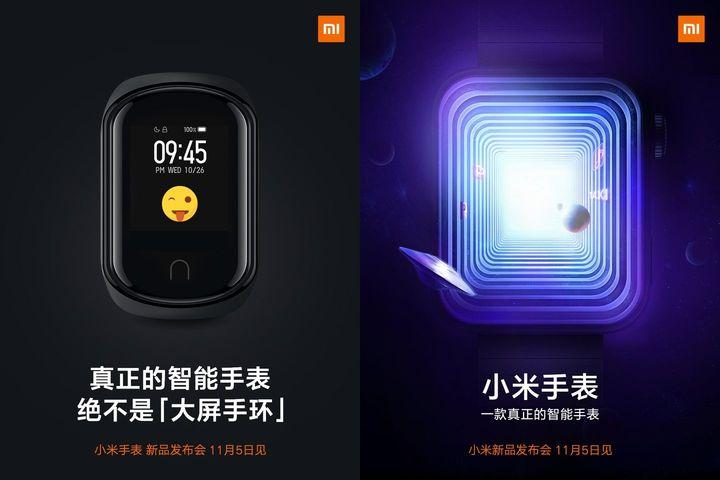 小米確定將於 11 月 5 日在�國發表小米手錶。