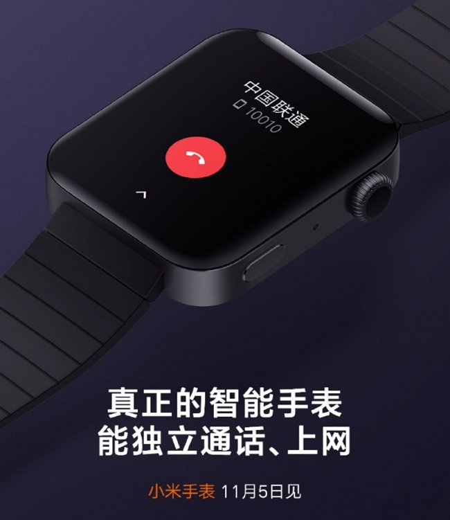 雷軍展示小米手錶真機照,有獨立CPU、GPS、NFC、eSIM卡「就是一部小型手機」