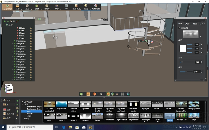 安裝於建築、工��計使用的 SimLab 試用下,進行簡單的圖片縮放、切換視角、更換材質顯示…�,都能保持相當的流暢度。