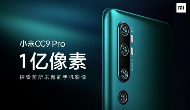 小米CC9 Pro�面照官方公開:1億畫素5鏡�、超廣角、長焦、微距鏡�通通有,而且價格不會買不起